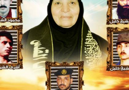 """غزة: رحيل """"خنساء فلسطين"""" أم رضوان الشيخ خليل والدة وجدة 10 شهداء"""