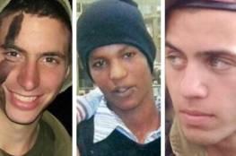 شاكيد: يجب استغلال فرصة الضغط الحالي على غزة لإعادة المفقودين