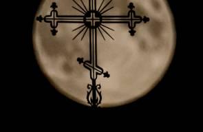القمر العملاق الثالث والأخير عام 2014