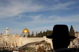 بقيمة 17 مليون شيكل .. اسرائيل تقرر تهويد مغارة بالقدس