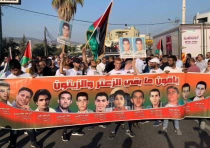 """""""مدى الكرمل"""" يصدر ورقة حول مستقبل المشروع الوطني الفلسطيني"""