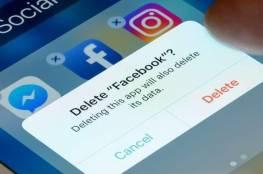 """تعطل خدمات """"فيسبوك"""" و""""انستغرام"""" في مختلف أنحاء العالم"""