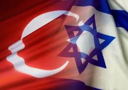 مسؤول اسرائيلي يكتب عن : مثلث إسرائيل - تركيا - حماس