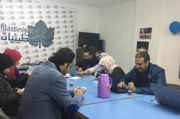 فلسطينيات تشارك في حملة تغريد ضد قانون الجرائم الالكترونية غزة