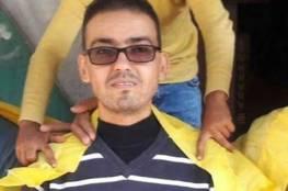 عائلة المناضل درويش من المغازي تناشد الوزير الشيخ التدخل لتكملة علاج ابنها غزة