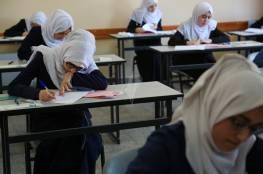 """التعليم: """"الاستكمال"""" للثانوية العامة هذا العام ستكون على مرحلتين"""