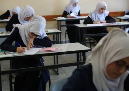 """السبت: 2597 طالبًا يتقدمون لامتحان """"الإنجاز"""" بدورته الاستكمالية الثالثة"""