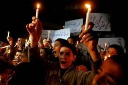 مواطنون يتظاهرون في النصيرات وسط قطاع غزة احتجاجاً على أزمة الكهرباء
