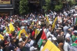 """الآلاف في رام الله يرفضون """"صفقة القرن"""" ويدعمون أبو مازن"""