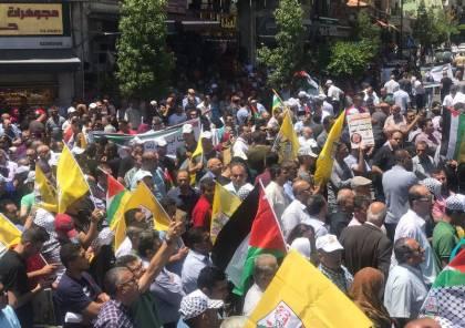 تظاهرة في سلوان ضد الاستيلاء على المنازل وهدمها
