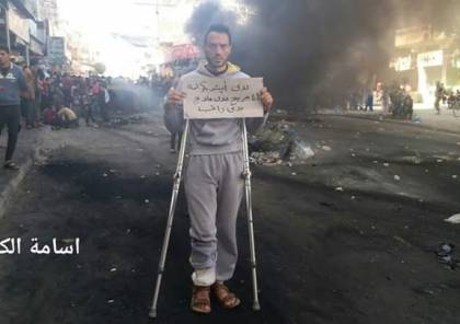 النائب عن حماس يحيي موسى يدعو حركته للتخلي عن ادارة غزة