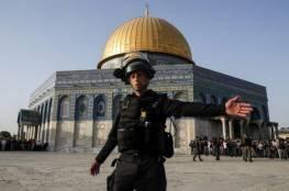 """مصر تنفي تدريس """"القدس عاصمة إسرائيل"""" بأي منهج تعليمي في مدارسها"""