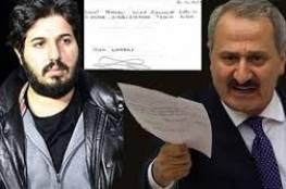 محكمة أمريكية تدين مصرفيا تركيا بانتهاك العقوبات ضد إيران
