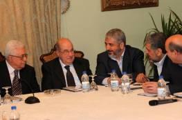هل تنسحب حماس والجهاد من اجتماع تحضيرية الوطني قي بيروت اليوم ؟؟