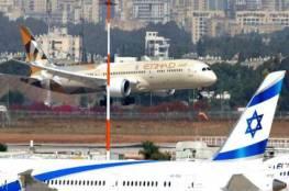 إسرائيل لصناعات الفضاء والاتحاد للطيران سيفتتحان موقعا لتحويل الطائرات في الإمارات
