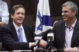 اسرائيل:وزير المالية كحلون يبحث مع هرتسوغ تشكيل حكومة بديلة واسقاط نتنياهو