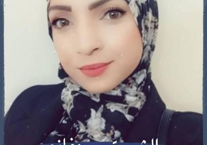 """صور : استشهاد شابة فلسطينية بزعم محاولتها تنفيذ """"عملية مزدوجة"""""""