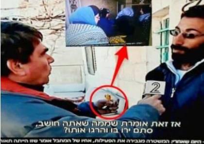 صورة لمراسل إسرائيلي في منزل الشهيد قنبر تثير الجدل والغضب