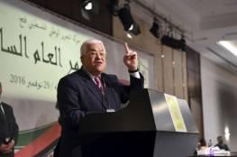 الرئيس عباس يؤجل كلمته في المؤتمر السابع إلى يوم غد