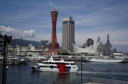 اليابان.. مسؤول يتعرض لتوبيخ وخصم راتب بسبب 3 دقائق