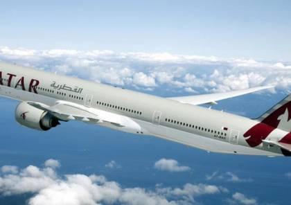 الخطوط الجوية القطرية: خسائرنا باهظة بسبب الحصار