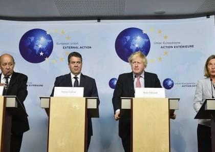 موغيريني : تدافع بشدة عن الاتفاق النووي مع إيران