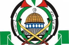 حماس ترد على الحمدالله: 100 مليون $شهريًا تدخل على رام الله من غزة ومستعدون لتسليم الوزارات