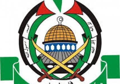 حماس تبارك عملية الدهس قرب رام الله