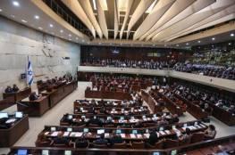"""الكنيست الإسرائيلي يصوت على مشروع قانون """"القدس الموحدة"""""""