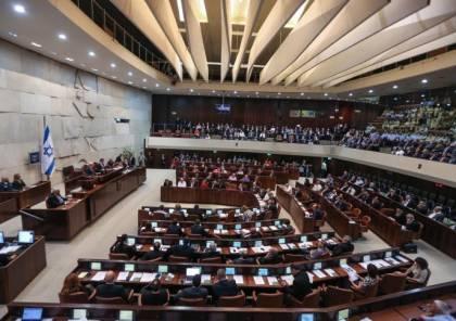 الكنيست يصوت اليوم على قانون الإعدام لمنفذي العمليات