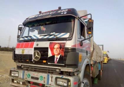 صور: قافلة ثانية من المساعدات الطبية والغذائية المصرية تصل لغزة