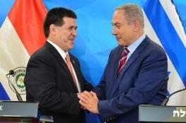 باراغواي تقرر نقل سفارتها إلى القدس المحتلة