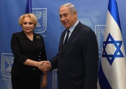 وزارة الخارجية الرومانية تعلن عزمها نقل سفارتها إلى القدس المحتلة