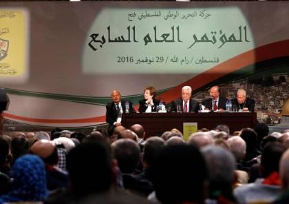 """ارتياح إسرائيلي """"حذر"""" لنتائج مؤتمر حركة """"فتح"""" بعد مساعدتها في عقده"""