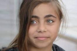 """رام الله:""""الصحة"""" تعلن جاهزيتها لزراعة كلية للطفة إنعام العطار"""