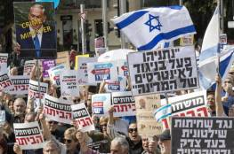 تظاهرة حاشدة في تل أبيب تطالب نتنياهو بالرحيل