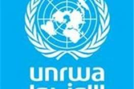 """""""الأونروا"""": نؤيد الدعوة لإجراء تحقيق دولي في احداث غزة الدامية"""