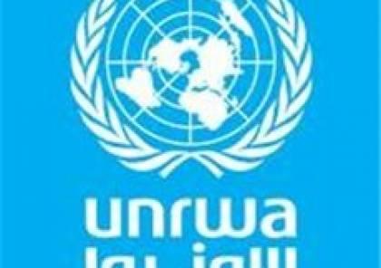 اونروا : البطالة في قطاع غزة من أعلى معدلاتها في العالم