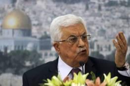 صحيفة عبرية تزعم: عباس يحاول استعادة السيطرة على غزة من خلال حرب