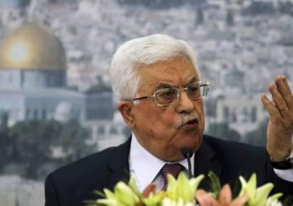 الرئيس: ستكون ردودنا غير مسبوقة على تشكيل حماس لجنة ادارة غزة و هي مسؤولة عن حرب 2014