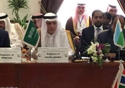 عادل الجبير: السعودية لا تريد الحرب ولكنها مستعدة لها