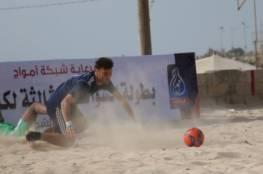 فيديو.. غزة الرياضي والهلال لنصف نهائي الشاطئية
