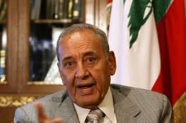 نبيه بري للجامعة العربية: عذرا أننا قاتلنا إسرائيل
