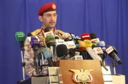 الحوثيون : لم نطلق اي صاروخ باتجاه مكة المكرمة