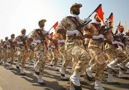 الحرس الثوري الإيراني: طهران تمد يد الصداقة إلى كافة دول الخليج