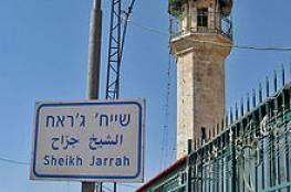 """الخارجية الأردنية توجّه مذكرة رسمية للاحتلال رفضًا لتهجير أهالي """"الشيخ جراح"""""""
