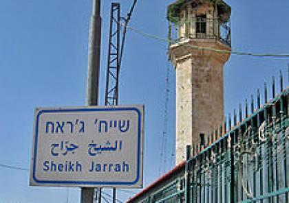 بريطانيا تطالب إسرائيل بالتراجع عن التهجير القسري في الشيخ جراح