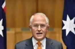 استراليا تشدد شروطها لمنح الجنسية