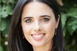 شاكيد ترفض تعيين قاضية رئيسة للمحكمة العليا لتأييدها لم شمل العائلات الفلسطينية