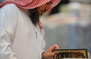 بالصور: معرض الرياض الدولي للكتاب